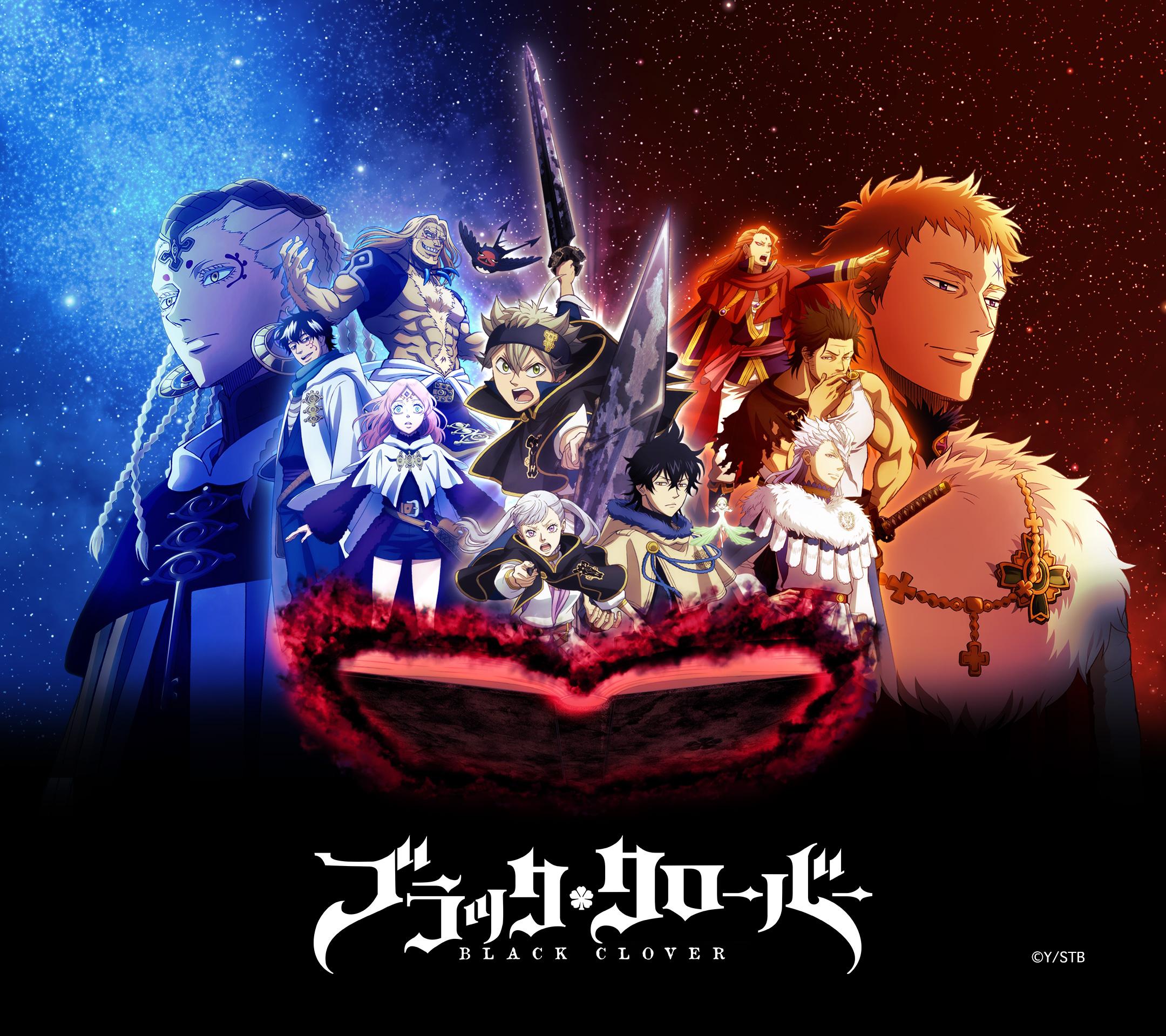 News Tvアニメ ブラッククローバー 公式サイト